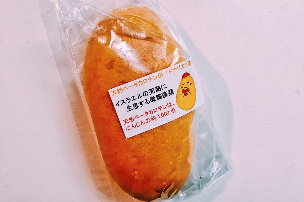 死海に生息するドナリエラ藻入りのパン!?