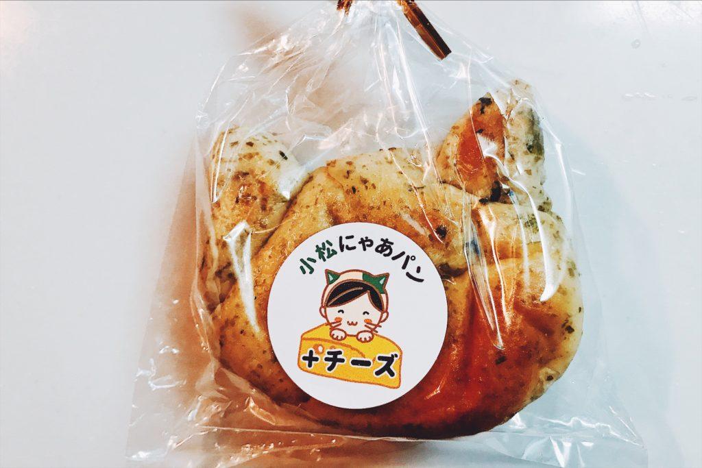 焼き立てパン ぜぺっとの「小松にゃあパン」