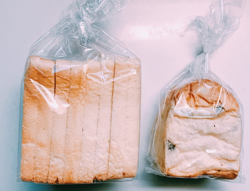 長時間熟成した陽だまり製パンの食パン