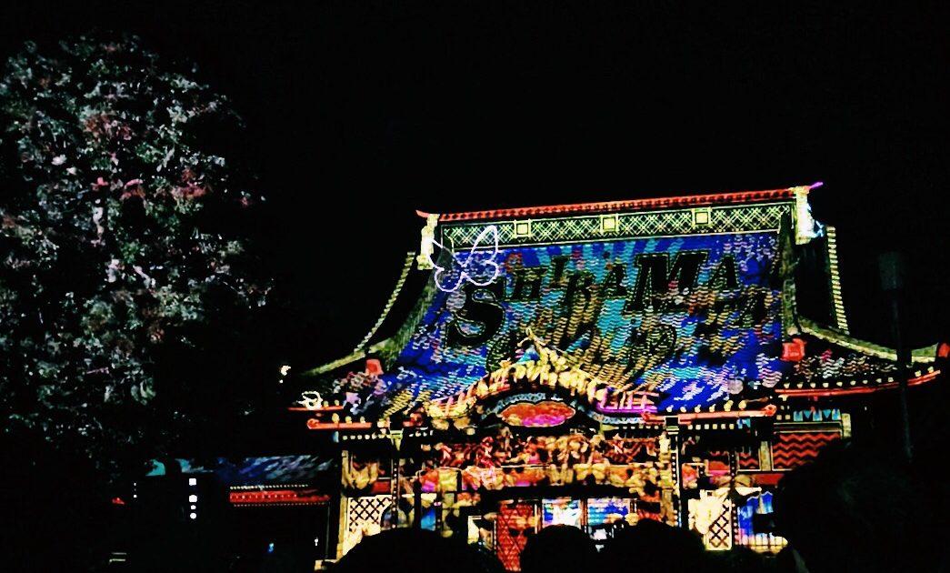 「葛飾柴又」重要文化的景観選定記念イベント