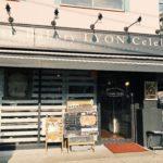 試食とコーヒーのサービスがうれしい!リヨンセレブ 柴又店