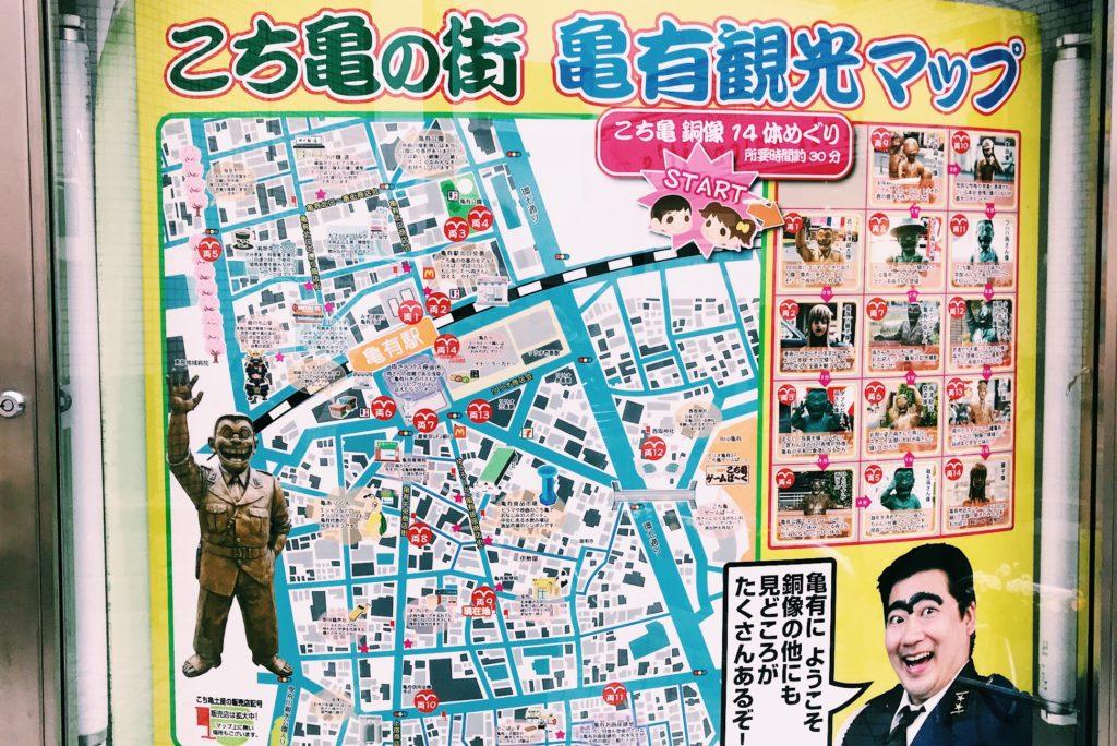 亀有のこち亀銅像マップ