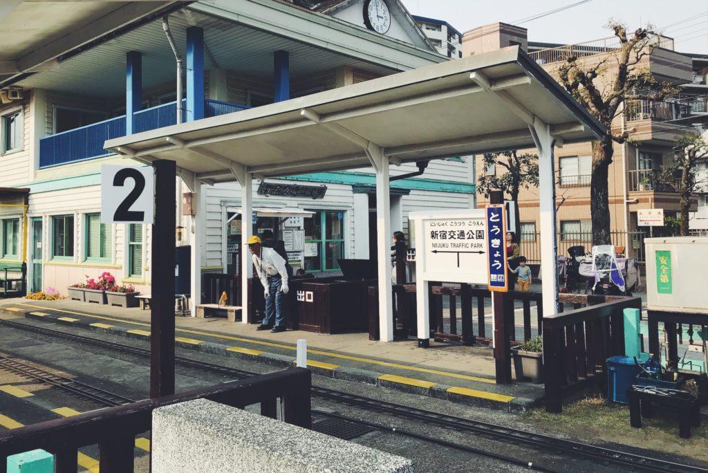 駅も本格的な電車乗り場