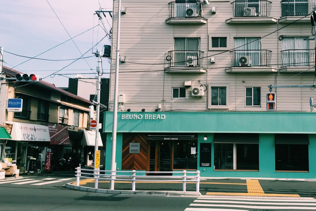 金町のパン屋さんBREAD BRUNO